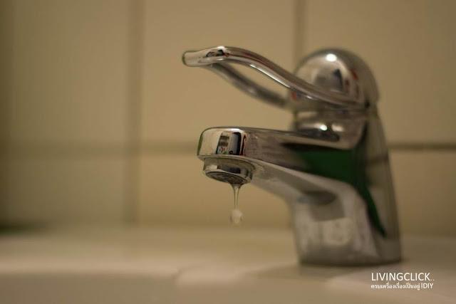 ซ่อมก็อกน้ำหยดง่ายๆด้วยตัวเอง