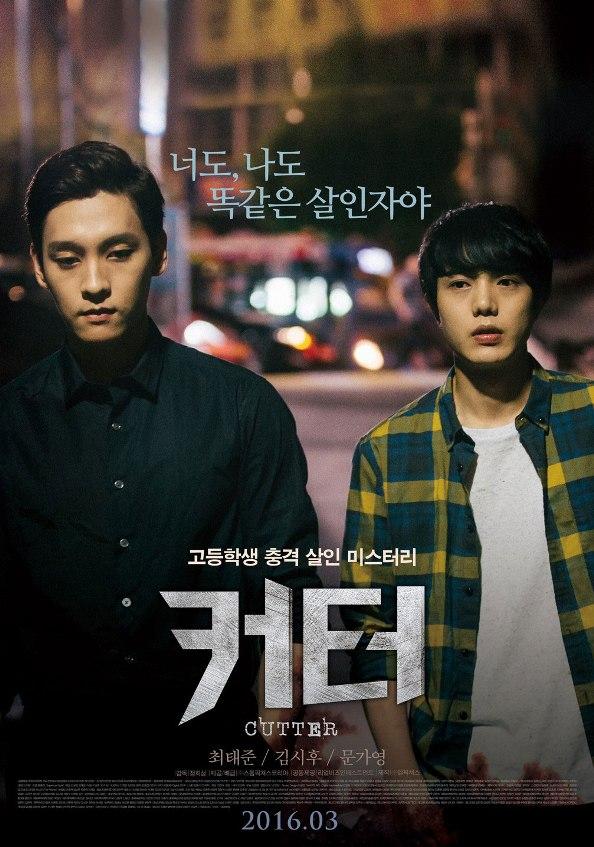 Sinopsis Eclipse / Keoteo / 커터 (2016) - Film Korea