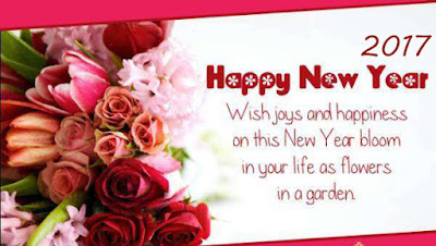 Advance Happy New Year 2017 SMS Wallpaper