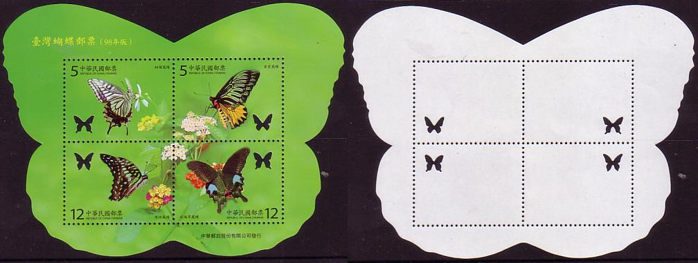 Philaquely Moi Stamps With Holesdesign Perforationscut Outs