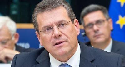 Експертну зустріч щодо газу РФ, України та ЄС скасовано