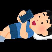 寝転がってスマホを使う人のイラスト(男の子)