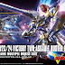 HGUC 1/144 V2 Assault Buster Gundam - Release Info, Box art and Official Images