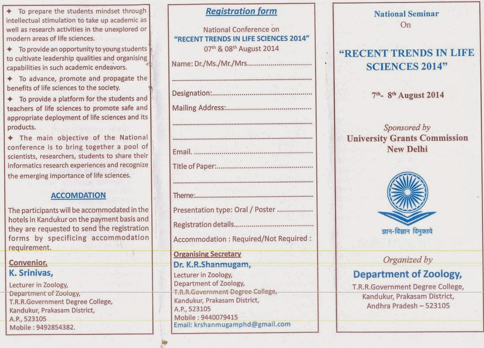 U G C National Seminar