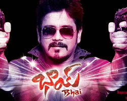 Southmp3hits: bhai (2013) songs free download.