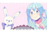 Hatsune Miku 四角い地球を丸くする (Shikakui Chikyuu o Maruku suru)