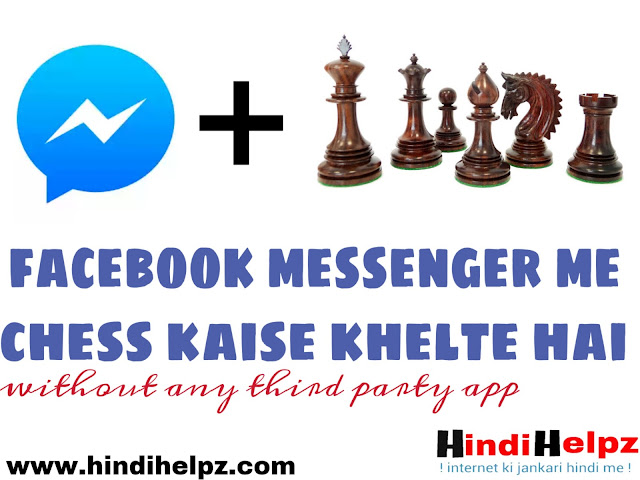 how to play chess on messenger