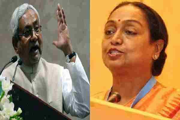 Nitish Kumar का धमाकेदार बयान, बिहार की बेटी Meira Kumar को हराने के लिए विपक्ष ने उतारा है