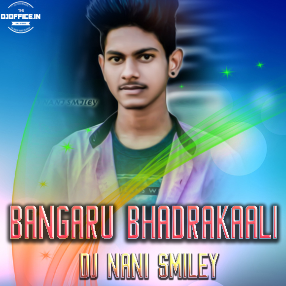 New Mashup 2018 Mp3 Song Download: Telugu New DjSongs 2019 Special Mixes