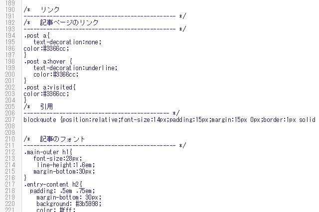 日本語の注釈文