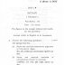 Gauhati University B.Sc Botany General 1st Sem 2014 Question Paper