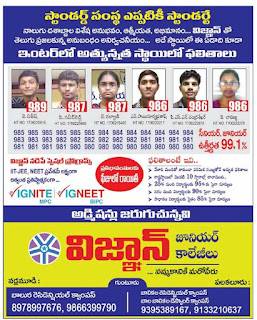 vignan junior colleges Guntur