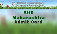 ahd maharashtra admit card 2017 - cahexam.com admit card