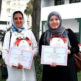 نادي القراءة بثانوية جابر بن حيان التأهيلية بتطوان  يختتم أنشطته  للموسم الدراسي 2017-2018