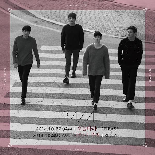 2AM adelanta nuevo álbum con Days Like Today