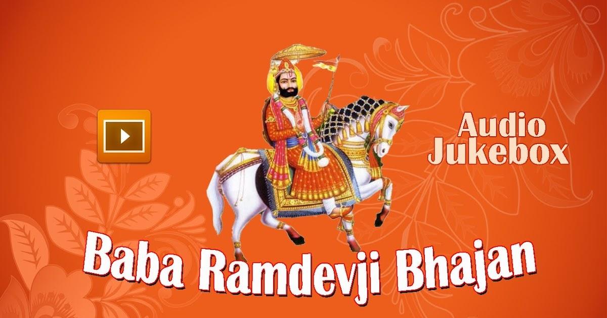Bhajan Baba RamDev Ji » Free MP3 Songs Download ~ Rajasthani