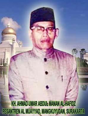 KH Ahmad Umar Abdul Manan Al-Hafidz, Sang Wali Autad yang Sangat NU