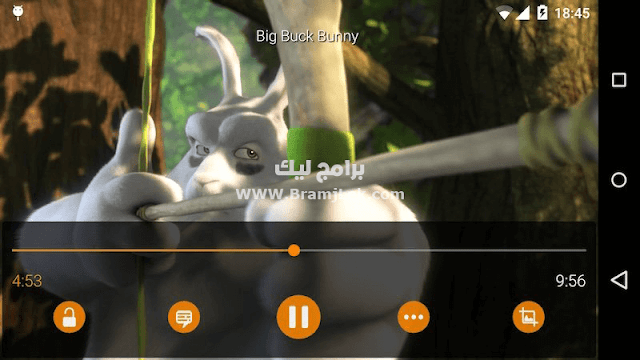 VLC media player Arabic