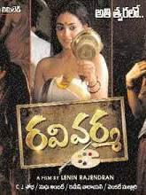 Watch Ravi Varma (2016) DVDScr Telugu Full Movie Watch Online Free Download
