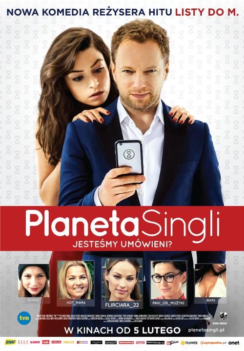 Kącik Filmowy #26 - polskie produkcje 2016