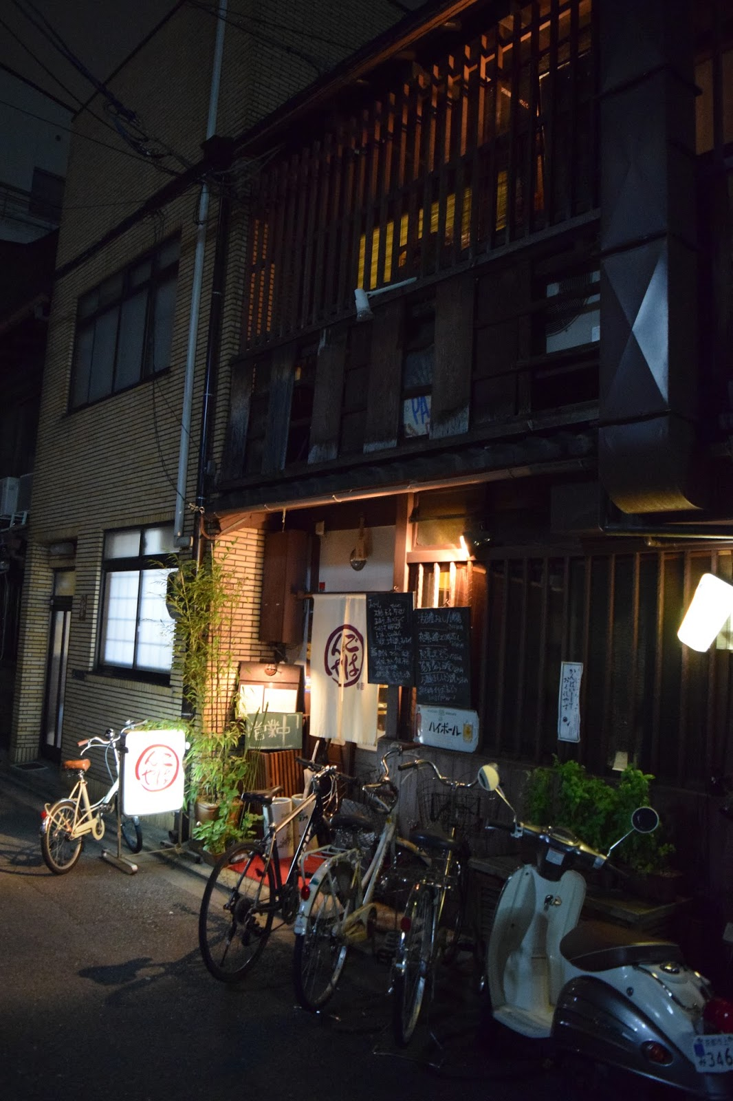 Kyoto side streets