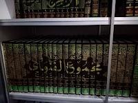 Ibnu Taimiyah : Mencuci Daging Termasuk Bid'ah