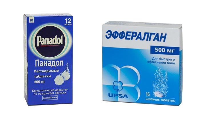 Панадол и Эффералган