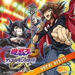 Yu-Gi-Oh! Duel Monsters GX - Vocal Best!!