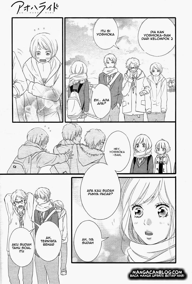 Ao Haru Ride Chapter 36-17