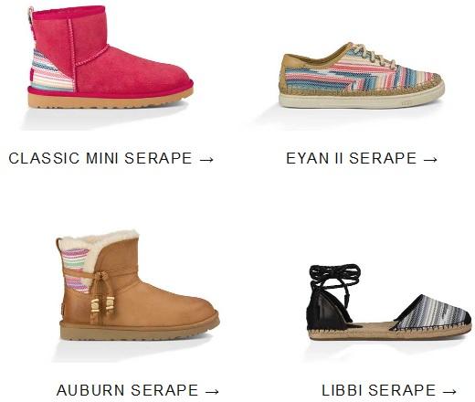 Boots with stripes like Serape