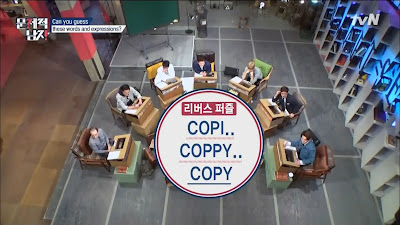 problematic men Brain Warm ups noepulgi questions