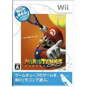 Mario tennis wii iso download