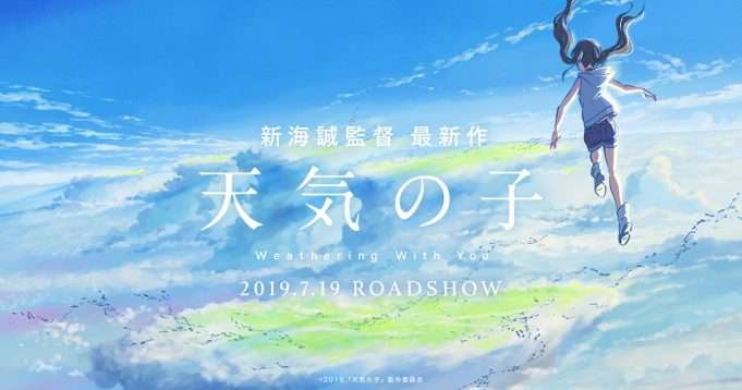 Film Weathering With You Karya Makoto Shinkai Akan Tayang di Indonesia?
