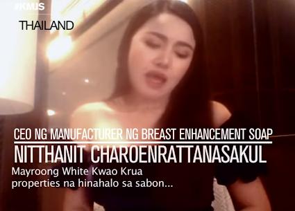 Sabon galing Thailand, nagpapalaki daw ng dibdib ng babae!