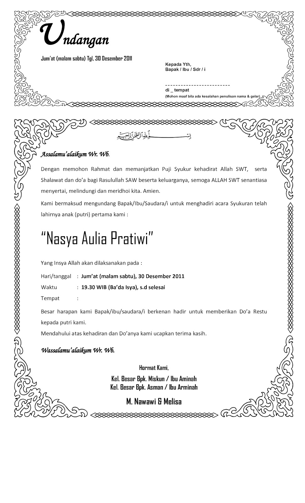 contoh undangan kelahiran bayi dalam bahasa inggris