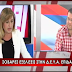 Τάσος Χρόνης: Δήμος Επιδαύρου