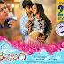 Vaishakam Movie Release Date Posters