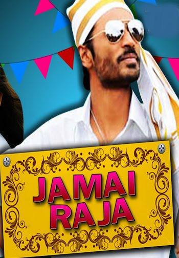 Jamai Raja 2017 Full Movie Download
