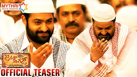 Watch & Download Jr NTR Janatha Garage Telugu Movie Teaser, Trailer  Samantha | Mohanlal | Nithya Menen | Koratala Siva