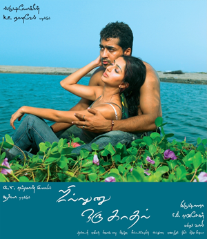 Sillunu Oru Kadhal 2006 UNCUT Dual Audio Hindi Movie Download