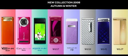 KDDI Fall Winter collection - 8 new phones