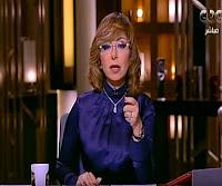 برنامج هنا العاصمة حلقة الثلاثاء 24-10-2017 مع لميس الحديدى و حلقة عن العنف الجسدي ضد المرأة - حلقة كاملة