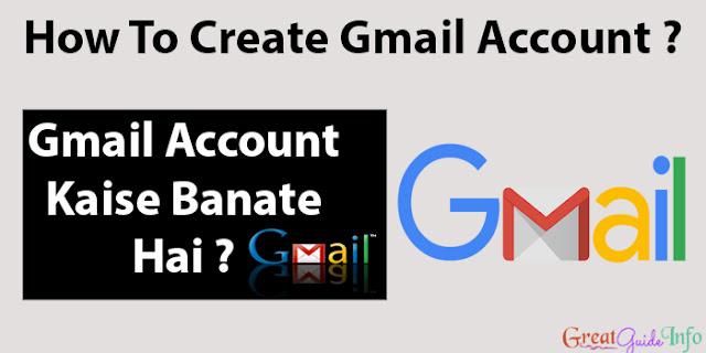 Google Par Gmail Account Kaise Banate Hai