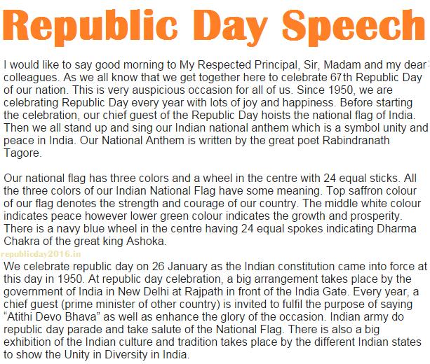 essay republic day speech in english