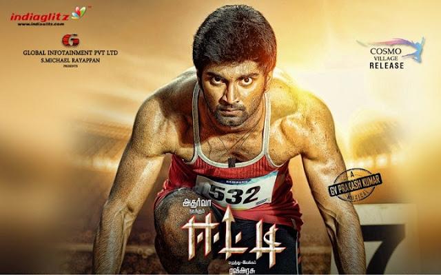 Eetti Movie Hindi Dubbed Download