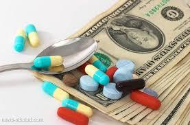"""بعد تعويم الجنيه وارتفاع أسعار الأدوية.. """"الأعشاب"""" ملاذ المصريين للعلاج"""