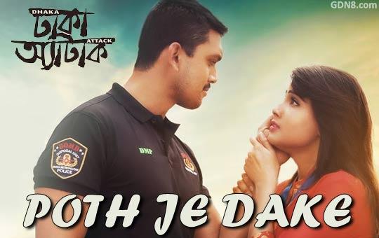 Poth Je Dake - Dhaka Attack