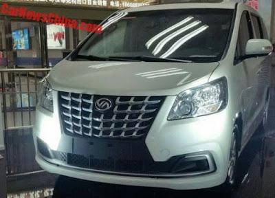"""Toyota Alphard là """"nạn nhân"""" tiếp theo bị nhái tại Trung Quốc"""