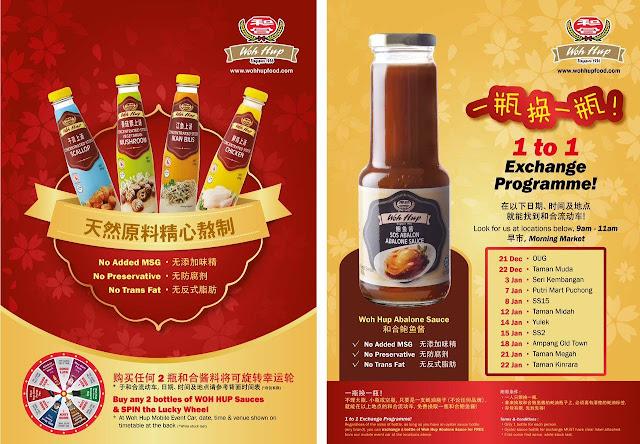 Free Woh Hup Abalone Sauce 1 to 1 Exchange Program