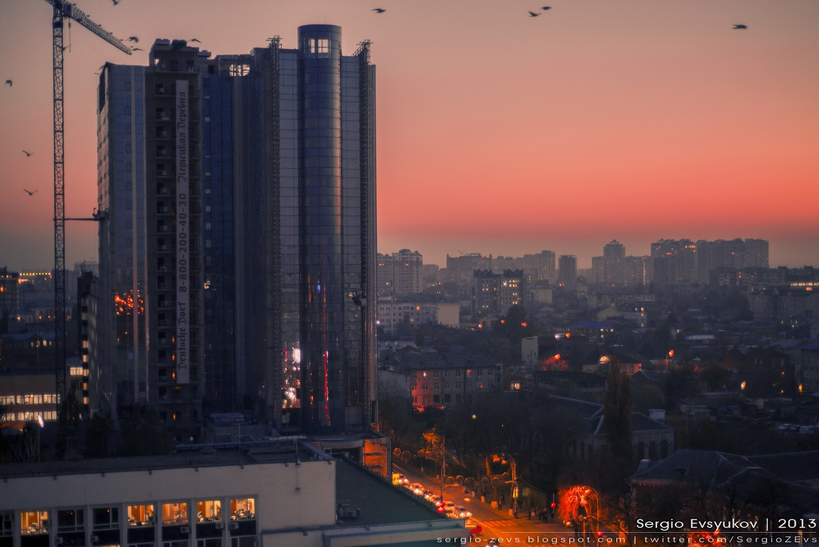 Marriott Hotel in Krasnodar